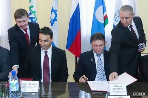 Tahal_Vodokanal deal