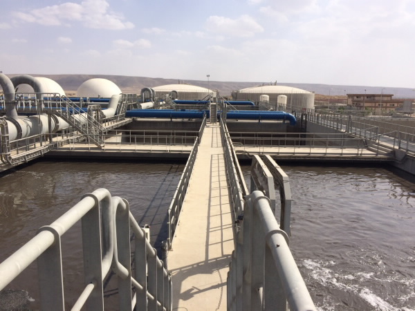 Abu Rawash wastewater treatment plant