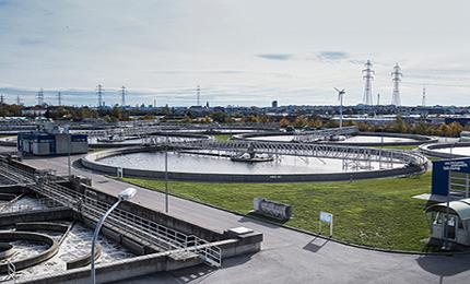 Siemens water treatment