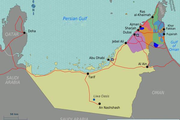 Hamriyah SWRO Desalination Plant Sharjah Water Technology