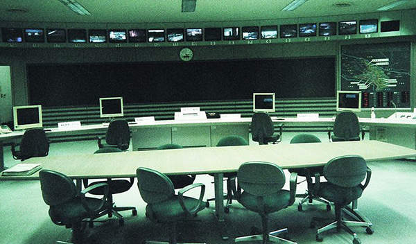 The control room of the G-Cans project in Saitama, Japan. Image courtesy of Nesnad.