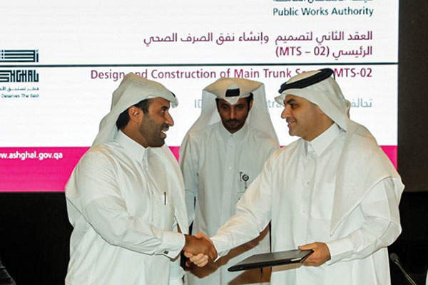 Ashghal awarded 11 design-build contracts for the IDRIS project in May 2015.  Photo: courtesy of Ashghal.