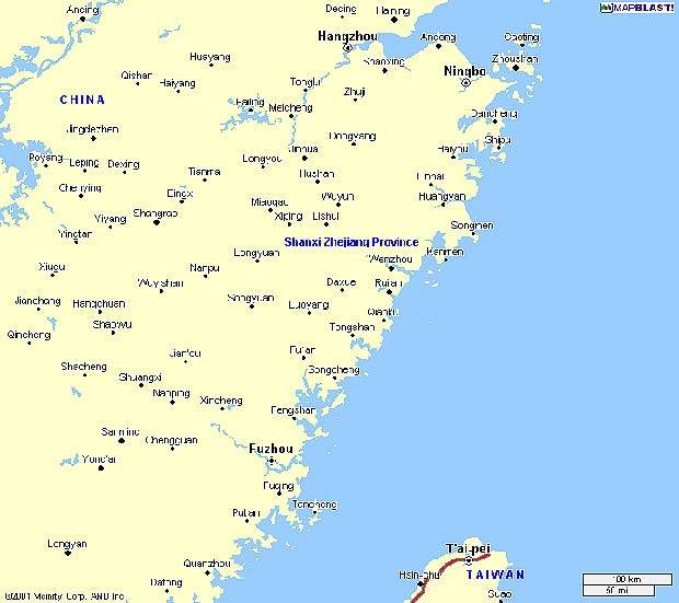 Map showing the location of the north Shanxi Zhejiant province in China.