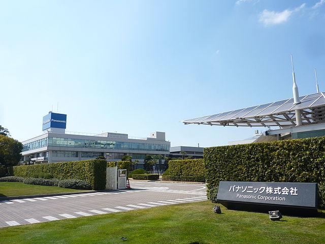Panasonic Headquarters