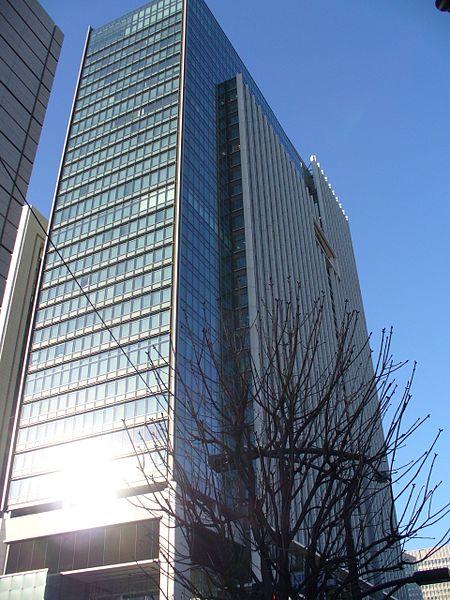 Headquarters of Mitsubishi company in Tokyo, Japan