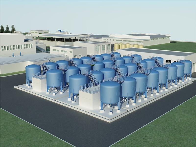 GE water treatment