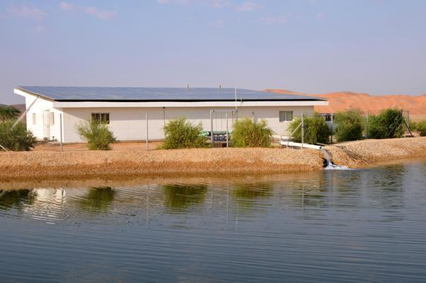 The Environment Agency-Abu Dhabi